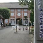 幼虫グミはどこで買える?世界文化遺産の富岡製糸工場の見学ツアー!