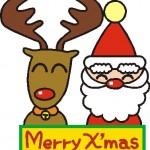 クリスマスカードを手作りで!飛び出すポップアップカードの作り方!(英語付き)