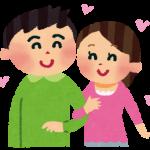 アスペルガー症候群と自閉症の違いや特徴は?大人は恋愛も仕事も苦労する?