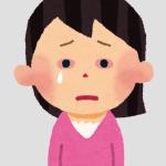 ドライアイの原因と対策はコレ!風の強い乾燥した日でも痛くならない為に!