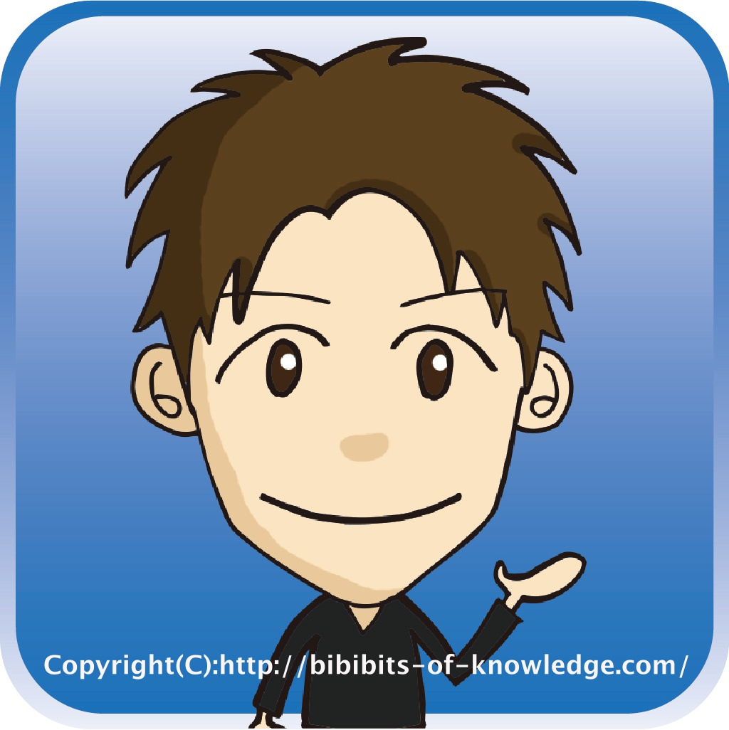 https://bibibits-of-knowledge.com/wp-content/uploads/2014/11/924caf896f7c7d75b4a28dd9cd924a901.jpg