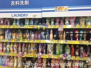 洗濯洗剤と柔軟剤_1