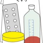 子供の薬の飲ませ方はコレ!粉薬でも飲める方法!