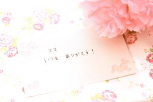 母の日のメッセージ例文_2