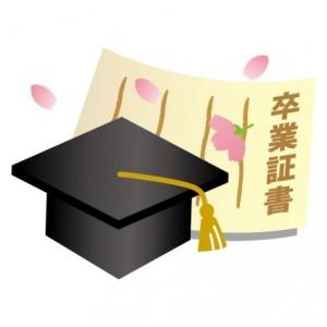 大学の卒業式の欠席理由_3