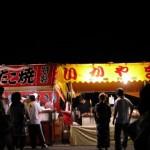 東京高円寺阿波おどりの2015年の日程は?人気の屋台はどれ?