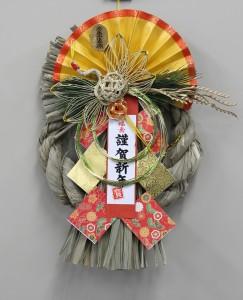syogatsu-kazari02