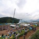 2015年の日本一の芋煮会フェスティバルの日程は?参加費はかかるの?