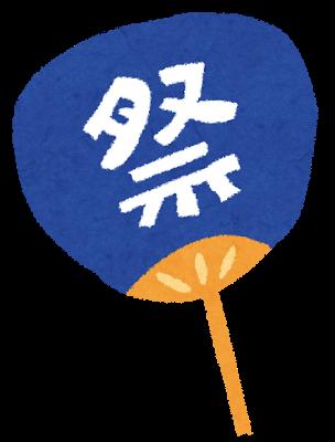 tokyo-akimaturi01