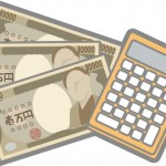 年末調整で初の還付金が確定!還付金はいつ何で貰える?