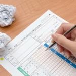 年末調整に関連する書類の提出期限は?提出が遅れたらどうなる?