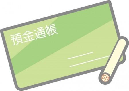 393touketu-2