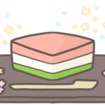 桃の節句に菱餅を食べる由来について勉強してみよう!