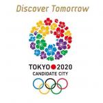 東京オリンピック2020年のメイン会場はどこ?アクセス方法は?