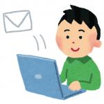 電子メールのccの使い方とは?どんな場合に使うと便利?