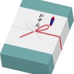ビジネス関係者からお中元を貰った場合のお礼状の書き方とは?