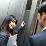会社でエレベーターに乗る際のマナーとは?乗り降りの順番は?