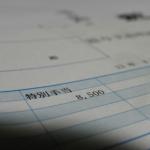 国家公務員の夏のボーナス支給日って具体的には何日?
