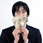 一般企業のボーナス支給日は7月のいつ頃?新入社員も貰える?
