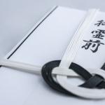 香典の郵送方法と同封する手紙の書き方とは?宛名はどうする?
