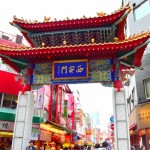 南京町の春節祭ってどんなイベント?開催はいつ頃なの?