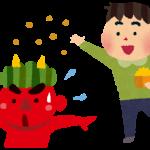 北海道の節分では落花生を豆の代わりに撒くって本当!?