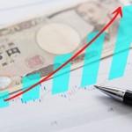 退職金の相場って大体どれくらいになるの?その計算方法とは?